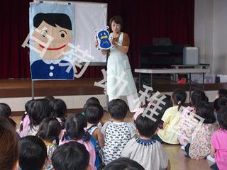 shiragiku-kids-2018-10-18T12_09_32-1.JPG